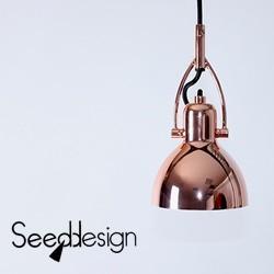 Seeddesign